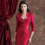 زیباترین مدل لباس مجلسی 2014 سری سوم