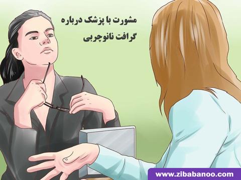 سفت کردن سینه , درمان شلی سینه , درمان افتادگی سینه , بهترین روش سفت کردن سینه , برطرف کردن شلی سینه , برطرف کردن افتادگی سینه , نحوه سفت کردن سینه